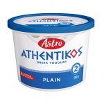 AUTENTIK KOS GREK 500GR (6