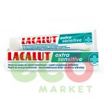 LACALUT PASTE DHEMBESH-SENSITIVE 75ML